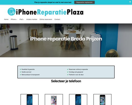 iPhone Plaza Logo